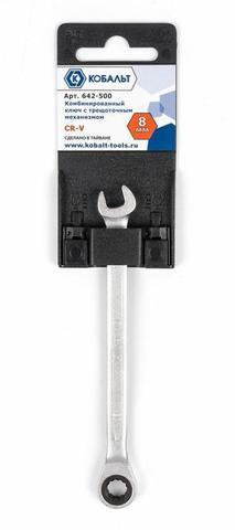 Ключ комбинированный трещоточный КОБАЛЬТ 8 мм Cr-V (1 шт.) подвес
