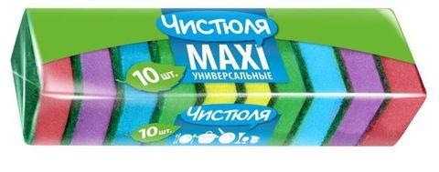 """Губка хоз """"Чистюля"""" Maxi абразивный слой 10шт"""