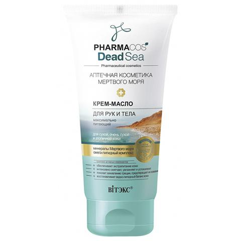 Витекс PHARMACos Dead Sea Крем-масло для рук и тела питающий д/сухой  кожи 150мл