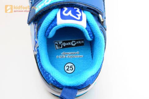 Светящиеся кроссовки для мальчиков Фиксики на липучках, цвет синий, мигает картинка сбоку. Изображение 14 из 15.