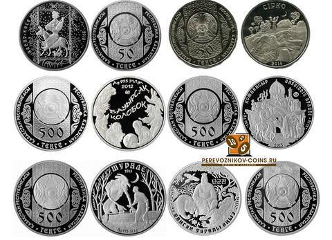 Набор из 6 монет серии