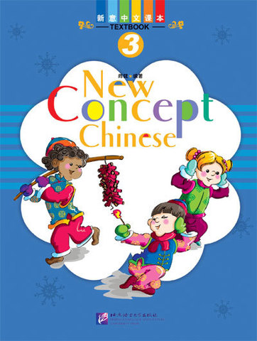 New Concept Chinese vol.3 with Textbook, Workbook, CD, Card