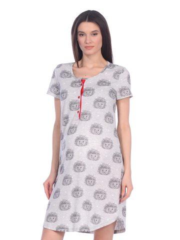 Euromama/Евромама. Сорочка с планкой для беременных и кормящих, серый