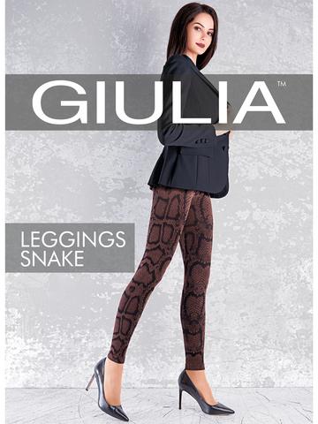 Легинсы Leggings Snake 01 Giulia