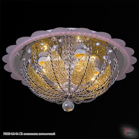 70223-0.3-04 CR светильник потолочный
