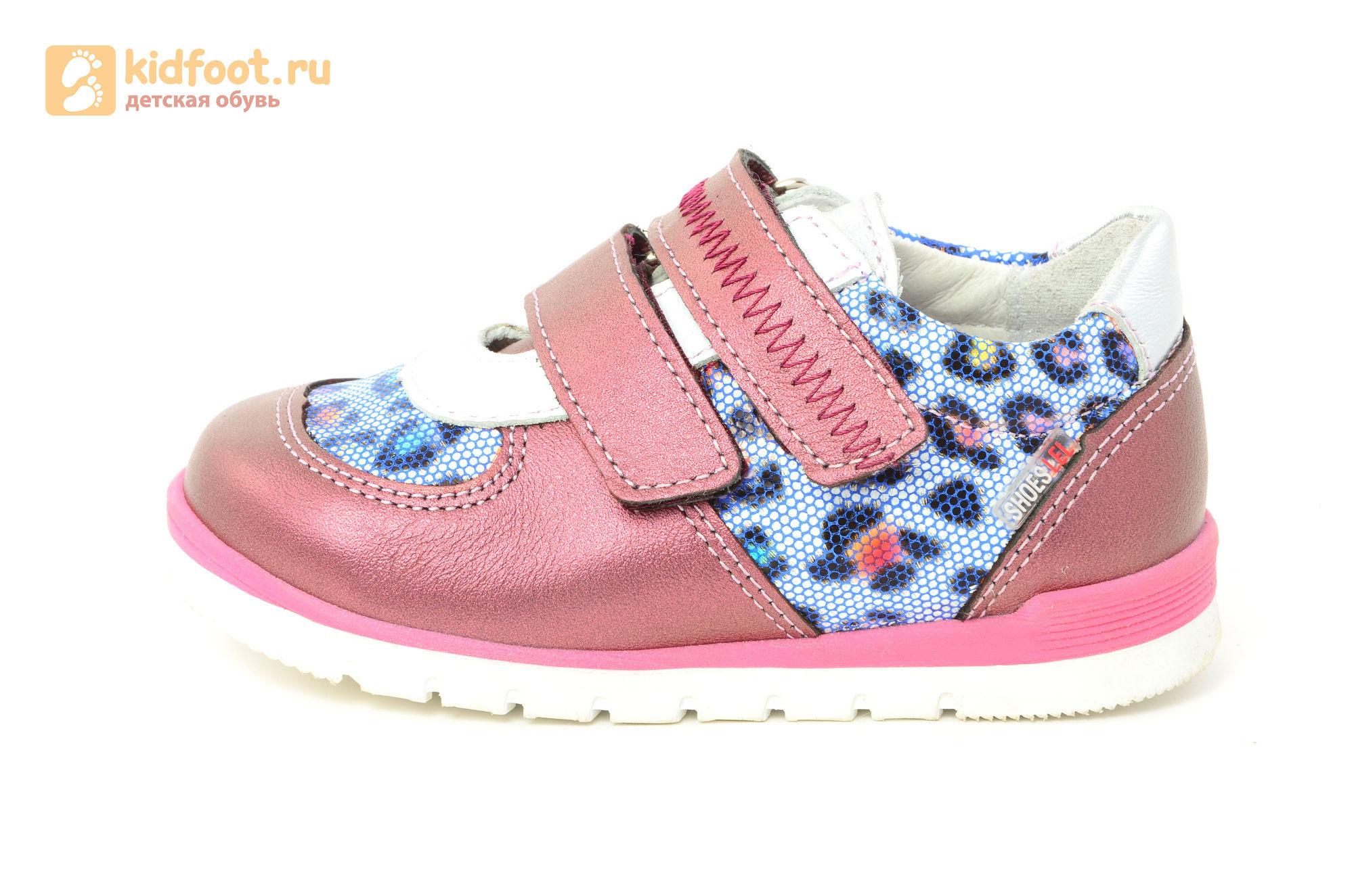 Детские ботинки Лель 3-1017 из натуральной кожи, для девочки, розовые