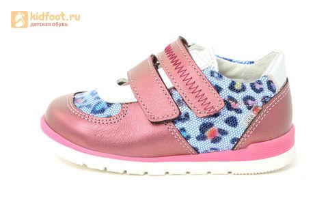 Детские ботинки Лель 3-1017 из натуральной кожи, для девочки, розовые. Изображение 3 из 14.