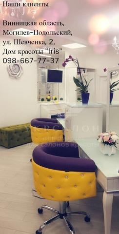 Фото 6 салона красоты Iris
