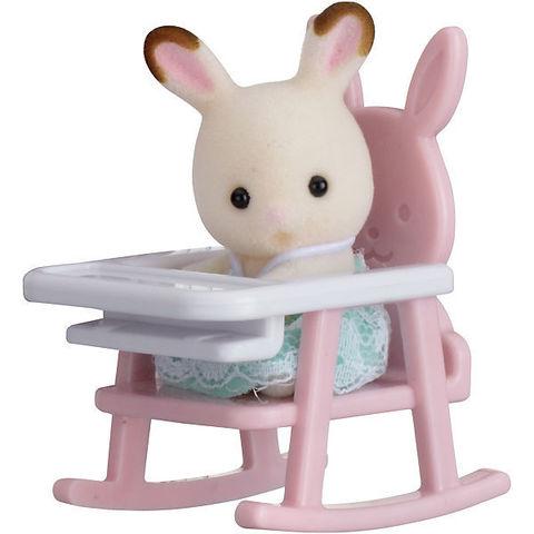 """Набор """"Младенец в пластиковом сундучке"""" (кролик в детском кресле) Sylvanian families 5197"""