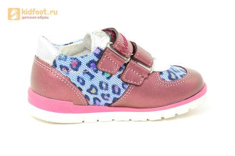Детские ботинки Лель 3-1017 из натуральной кожи, для девочки, розовые. Изображение 4 из 14.