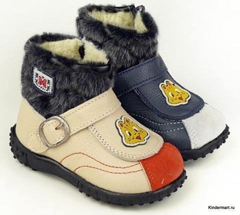 Ботиночки зимние Magnus с аппликацией