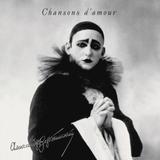 Александр Вертинский / Песни Любви (LP)