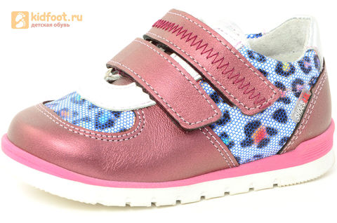 Детские ботинки Лель 3-1017 из натуральной кожи, для девочки, розовые. Изображение 1 из 14.