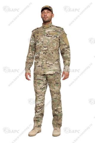 Камуфляжный костюм «ACU» (АКУ) Летний Мультикам