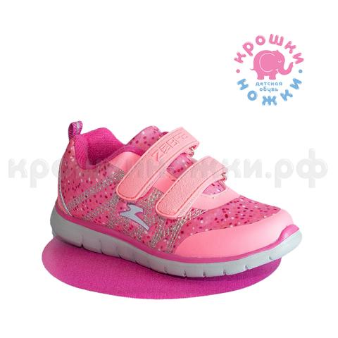 Кроссовки розовые Зебра