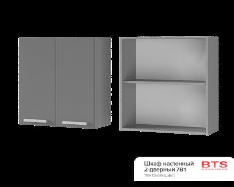 Шкаф настенный 2-дверный (700*720*310) 7В1