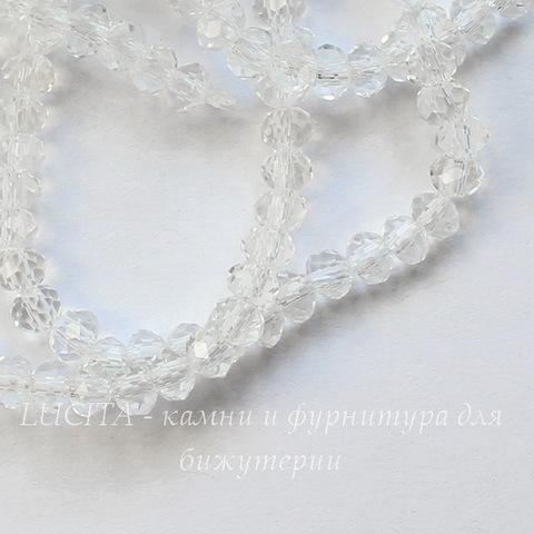 Бусина стеклянная, рондель с огранкой, цвет - прозрачный, 3х2 мм, нить