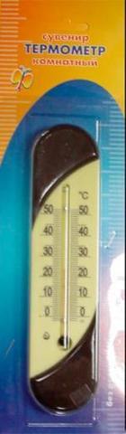 Термометр П9 комнатный  (уп-30шт)