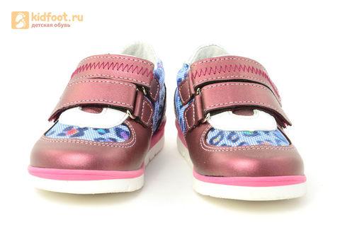 Детские ботинки Лель 3-1017 из натуральной кожи, для девочки, розовые. Изображение 5 из 14.