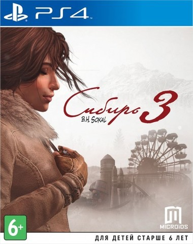 Sony PS4 Сибирь 3 (русская версия)