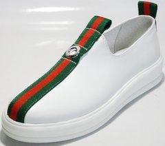 Туфли под кроссовки New Malange M970 white.