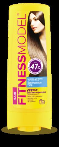 Фитокосметик Fitness Model Бальзам для волос Комплексный уход 200мл
