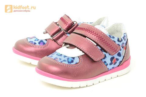 Детские ботинки Лель 3-1017 из натуральной кожи, для девочки, розовые. Изображение 6 из 14.