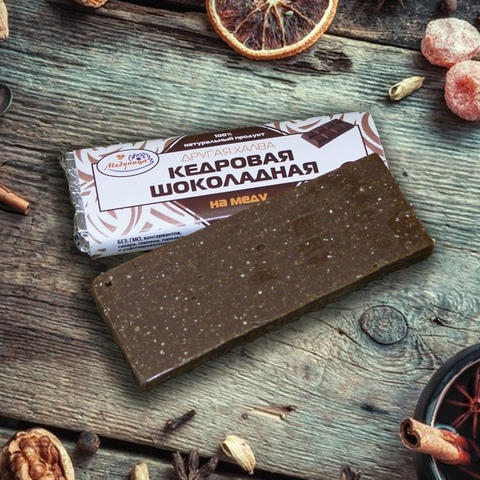 Другая халва «Кедровая шоколадная», 45 гр.