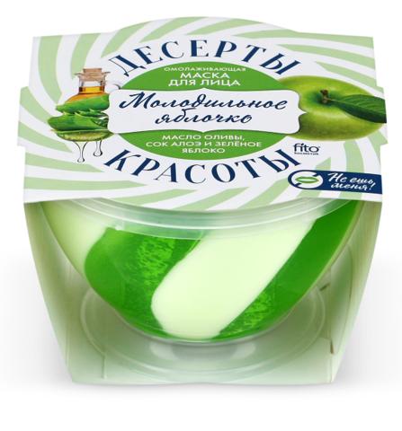 Фитокосметик Десерты красоты Омолаживающая маска для лица «Молодильное яблочко» 220мл