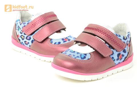 Детские ботинки Лель 3-1017 из натуральной кожи, для девочки, розовые. Изображение 8 из 14.