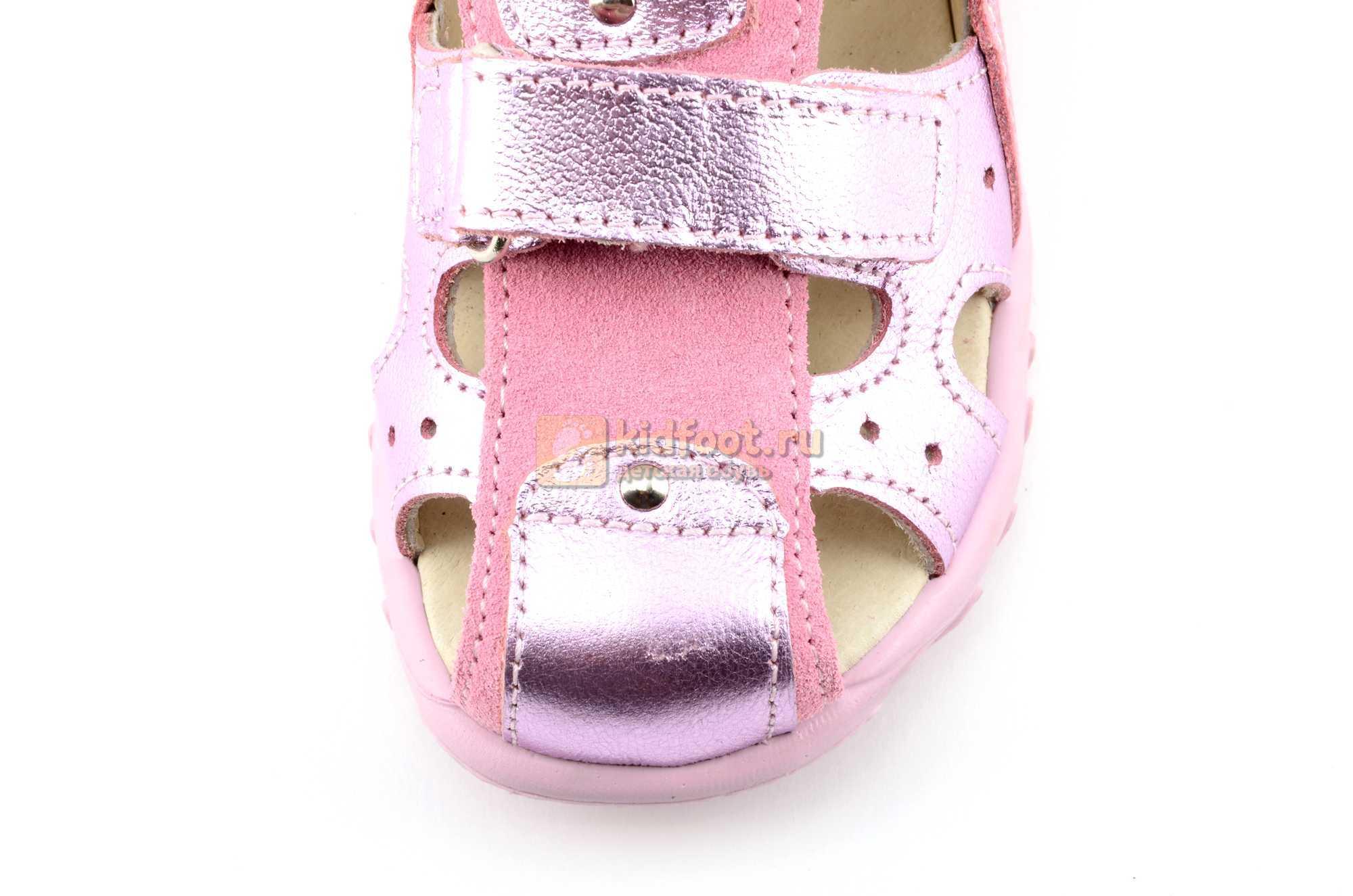 Босоножки Тотто из натуральной кожи с закрытым носом для девочек, цвет розовый металлик
