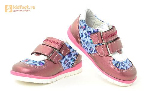 Детские ботинки Лель 3-1017 из натуральной кожи, для девочки, розовые. Изображение 9 из 14.