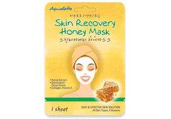 Восстанавливающая маска Aqualette с мёдом