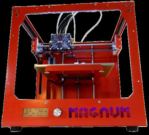 Фотография MAGNUM Creative 2 PRO — 3D-принтер
