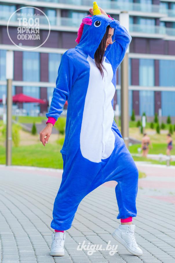 Пижамы кигуруми (рост от 140 до 187 см) Единорог Сапфировый unicorn-sapfir2.jpg