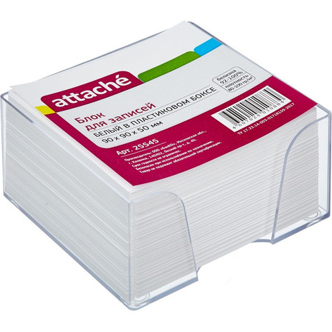 Блок-кубик ATTACHE в стакане 9х9х5 белый блок