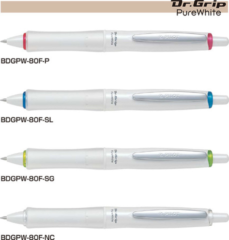 Шариковые ручки Dr.Grip Pure White