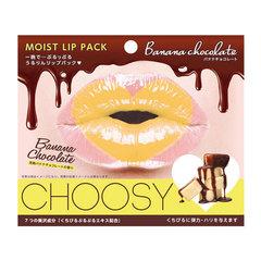 Sunsmile Choosy Lip Pack Banana Chocolate - Питательная маска-патч для губ гидрогелевая Банановый шоколад