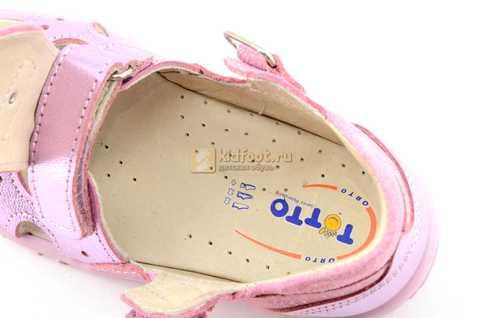Босоножки Тотто из натуральной кожи с закрытым носом для девочек, цвет розовый металлик. Изображение 12 из 12.