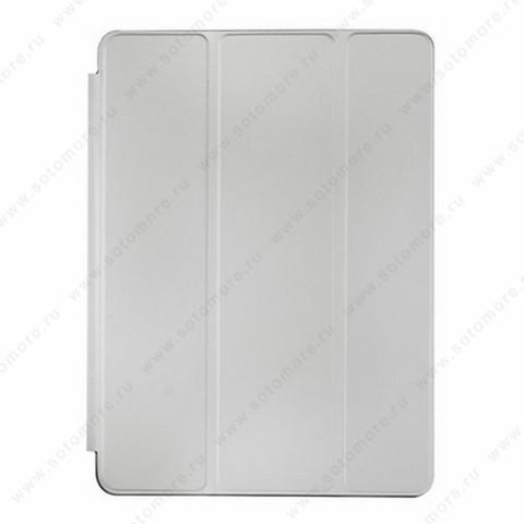 Чехол-книжка Smart Case для Samsung Galaxy Tab S3 9.7 Т820/ T825 белый