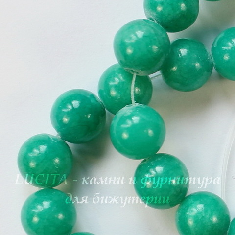 Бусина Жадеит (тониров), шарик, цвет - морской волны, 10 мм, нить