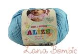 Пряжа Alize Baby Wool светлая бирюза 128
