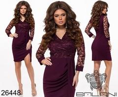 Платье вечернее Balani 26448