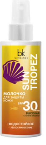 BelKosmex Sun Tropez Молочко для защиты кожи SPF 30 (водостойкое) 145г