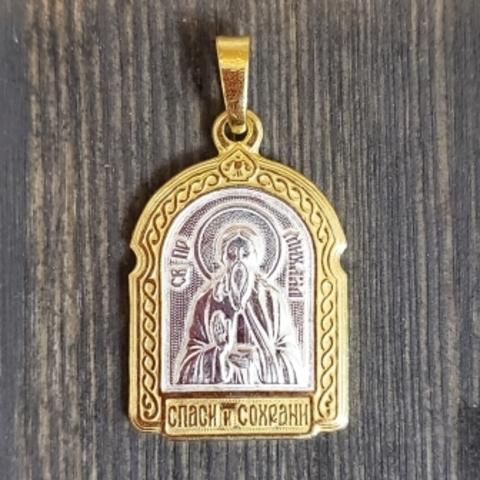 Нательная именная икона святой Михаил с позолотой