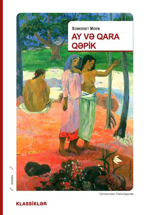 Ay Və Qara Qəpik