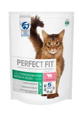 PERFECT FIT для стерилизованных  кошек с  говядиной 650 г