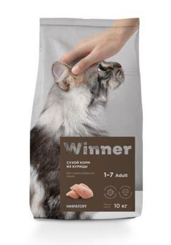 WINNER Корм сухой полнорационный для Стерилизованных кошек  из курицы 10 кг.