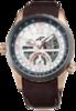 Купить Наручные часы Orient FFT00009W0 по доступной цене