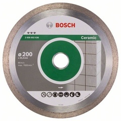 Алмазный диск 200х25,4 мм Best for Ceramic BOSCH